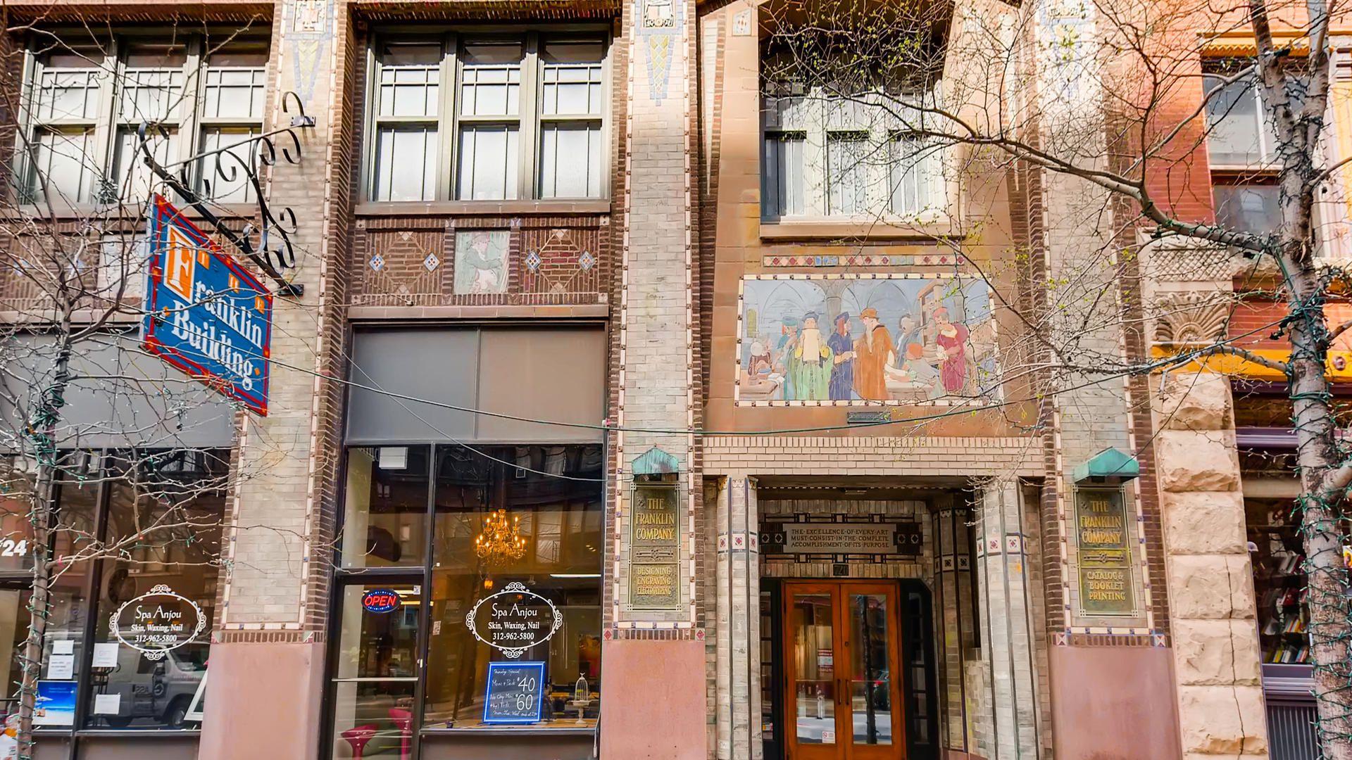 720 S Dearborn Street 301